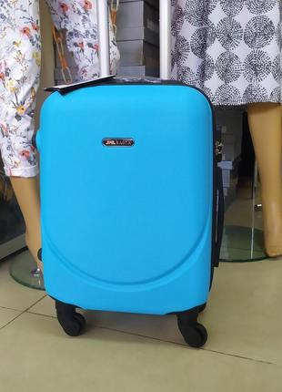 Ручная кладь,маленький чемодан, bagia milano