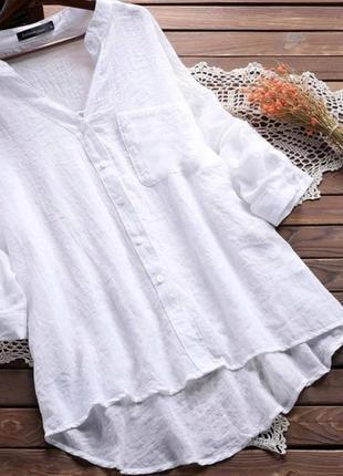 Белая рубашка лёгкая
