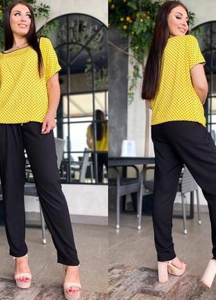 Брючный костюм женский со штанами батал блузка легкий черный желтый