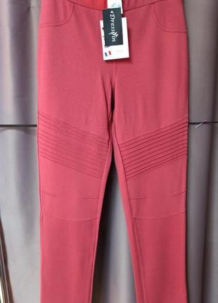Новые женские брюки.германия