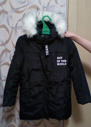 Куртка 👍
