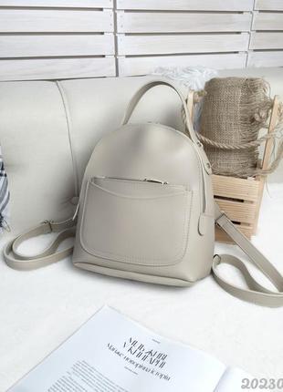 Бежевая сумка-рюкзак с кошельком. бежевий рюкзак трансформер з гаманцем