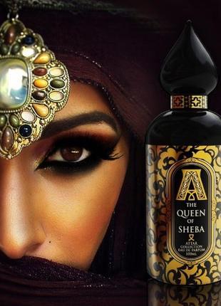 Парфюм the queen of sheba attar collection ( пробник распив)