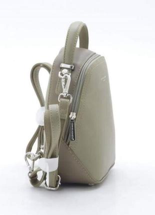 Рюкзак сумка 2в1