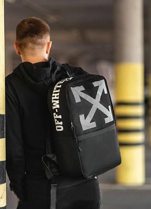 Мужской рюкзак off white школьный городской портфель