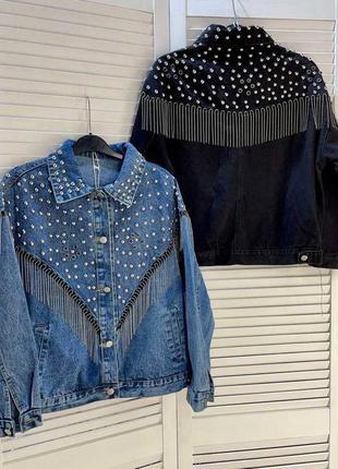 Куртка джинсовая 💜джинсовка🖤