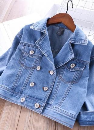 Куртка ,джинсовка