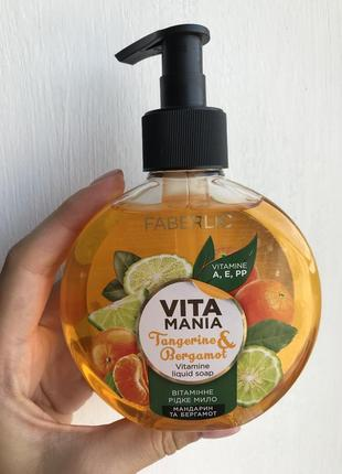 Витаминное жидкое мыло «мандарин и бергамот»