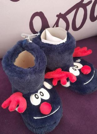 Тапочки-чобітки