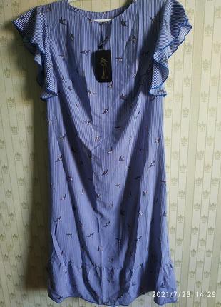 Краствре летнее платье в модный принт, размер с/м.