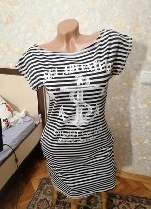 Распродажа ‼️ платье туника полосатое