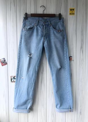 Трендовые прямые голубые джинсы