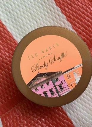 Ted baker body soufle  крем суфле для тела /новый 50 мл
