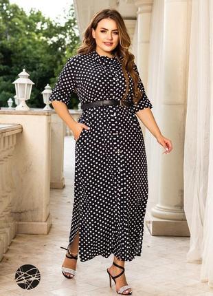 Платье-рубашка миди с боковыми разрезами1 фото
