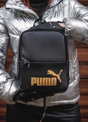 Женский рюкзак школьный городской портфель пума