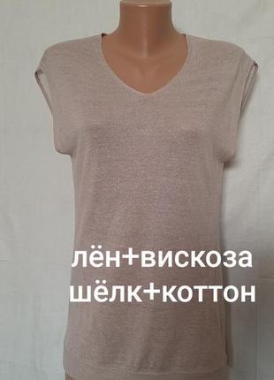 Вязаная блузка майка футболка лен вискоза шелк коттон льняная кофта шёлк tiger of sweden