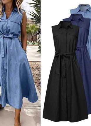 Платье 💙🖤