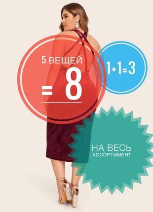 Shein бархатное платье размера плюс 2xl