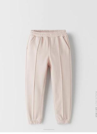 Спортивные штаны джоггеры zara для девочки 10л/140 см,джогери брюки штани спортивні zara. штани брюки zara 10 років/140 см