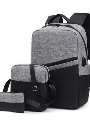 Сумка рюкзак дорожная сумка кошелёк серый рюкзак чёрный рюкзак большая сумка