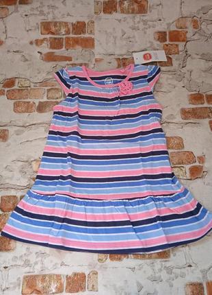 Продам платье с коротким рукавом