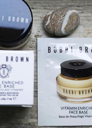База под макияж bobbi brown 8,5ml