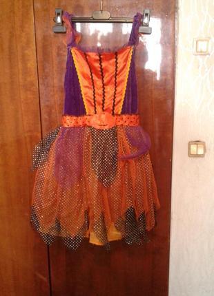 Детский карнавальный костюм 7-10 лет