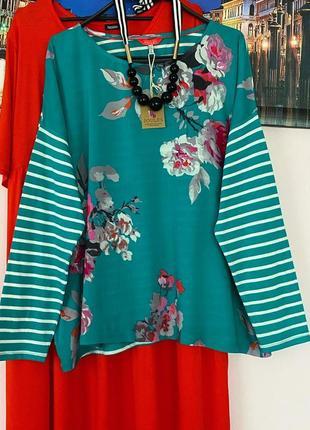Стильная кофточка в цветы , блуза