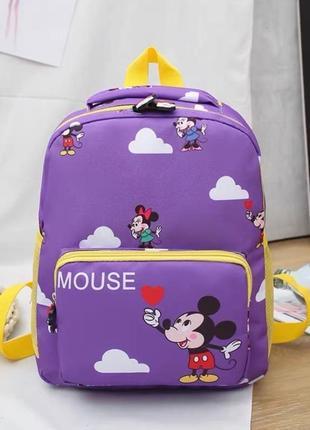 Рюкзак фиолетовый для девочки в школу