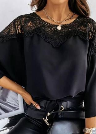 Женская блуза летучая мышь с кружевом