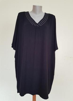 Базовая брендовая трикотажная блузочка ulla popken