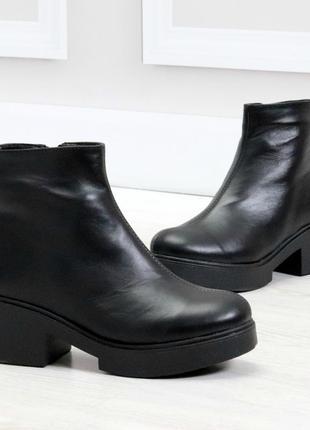 36-41 рр деми/ зима ботинки, ботильоны черные натуральная кожа/замш