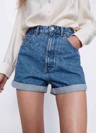 Крутые высокие джинсовые шорты мом zara