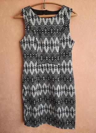 1+1=3 стильное платье