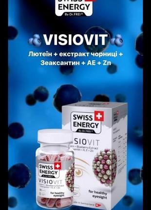 Витамины  для  глаз swiss  energy1 фото