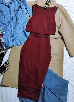 Boohoo платье бордо марсала бургунди винное новое с гипюром по фигуре карандаш футляр миди