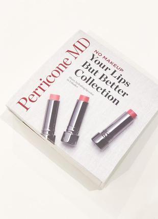 Perricone md lipstick set набор помад