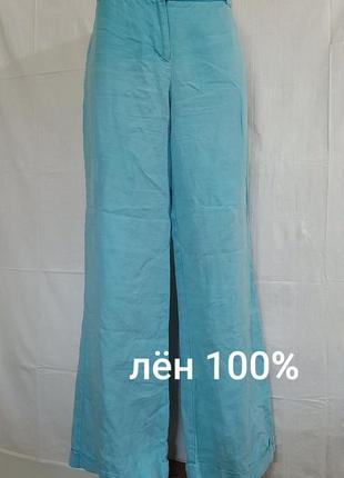 Голубые льняные широкие брюки палацуо кюлоты лён 100%