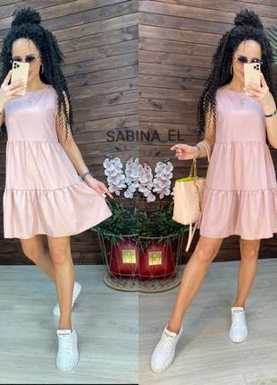 Легкое и очень приятное платье/в 7-цветах.