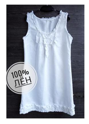 Белоснежное льняное платье а-образного силуэта va vite.