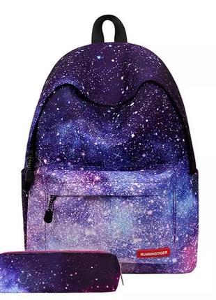 Невероятно красивый космический рюкзак (портфель, сумка) космос галактика комплект 2в1