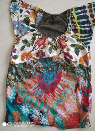 Disegual блузка відомого бренду розмір м