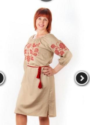 Платье-вышиванка(лён)