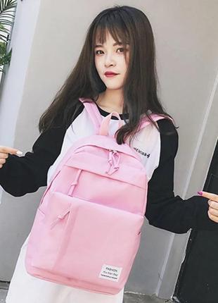 Рюкзак базовый розовый однотонный портфель сумка
