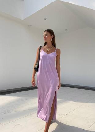 Платье-комбинация😻