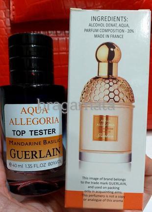 Мандарин базилик🍊40 мл духи женские, парфюм, цитрусовый женский аромат