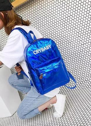 Голографический рюкзак (портфель, сумка) синий электрик блестящий crybaby