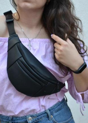 Бананка женская мужская / сумка через плечо на пояс / клатч барсетка / экокожа