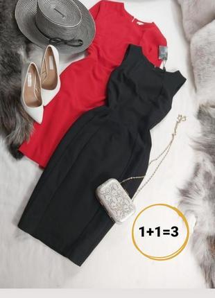 Шикарное новое миди платье черное