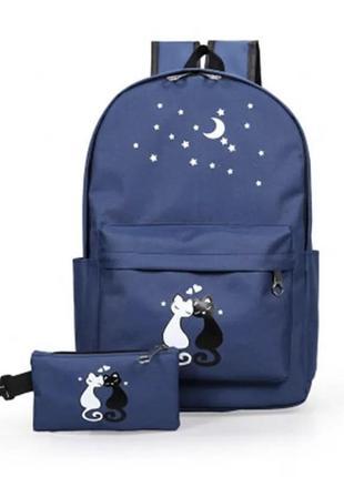 Комплект 2в1 рюкзак (портфель) пенал (косметичка) темно синий не маркий кот котики набор